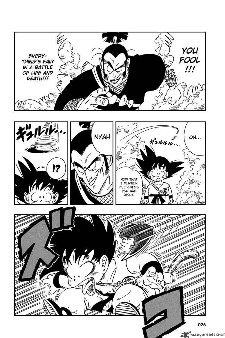 Dragon Ball, Chapter 61 image 009