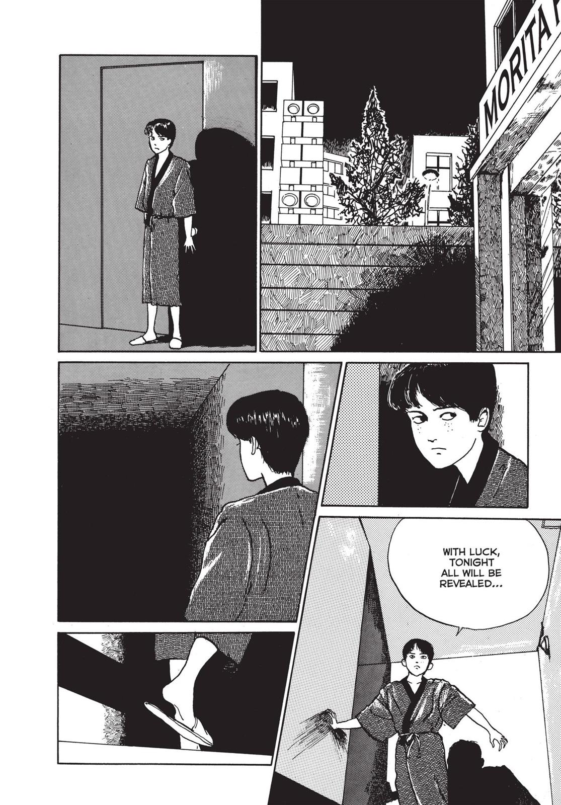 Tomie, Chapter 3 image 020