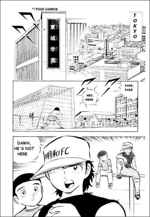 Captain Tsubasa, Chapter 15 image 004