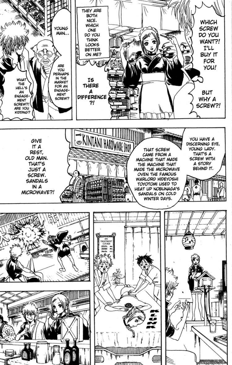 Gintama Chapter, 183 image 009