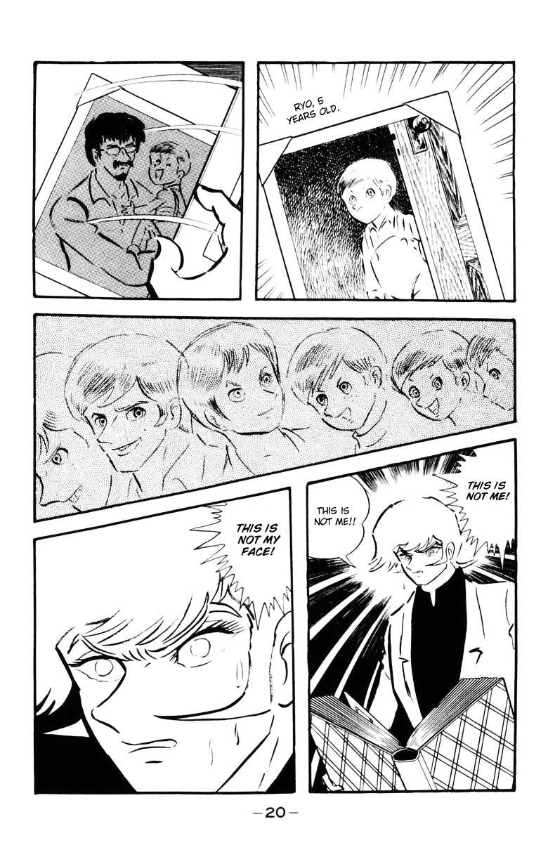 Devilman, Chapter 5 image 016
