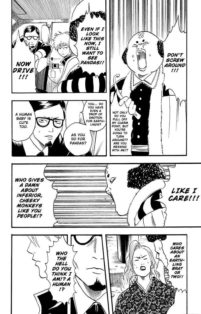 Gintama Chapter, 16 image 018