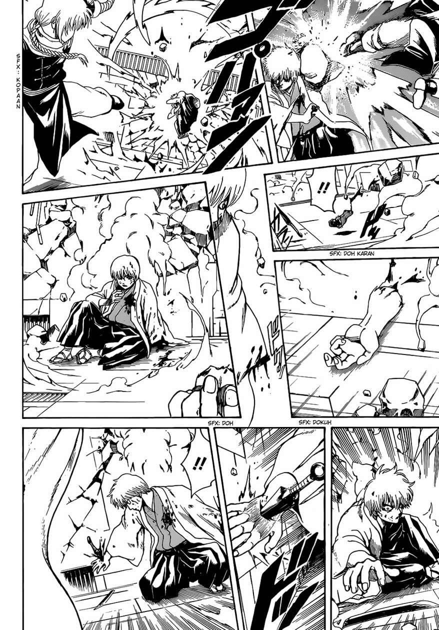 Gintama Chapter, 505 image 014