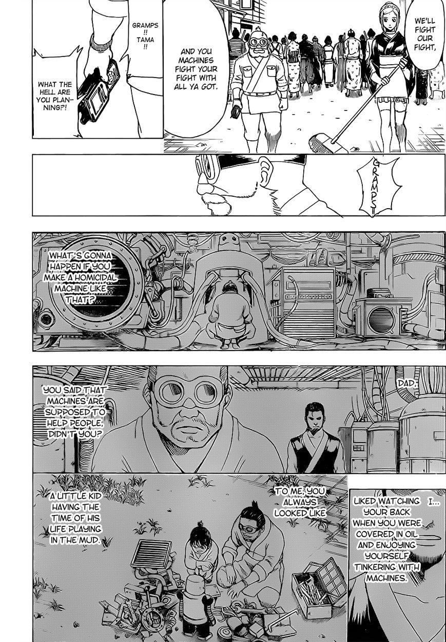 Gintama Chapter, 609 image 006