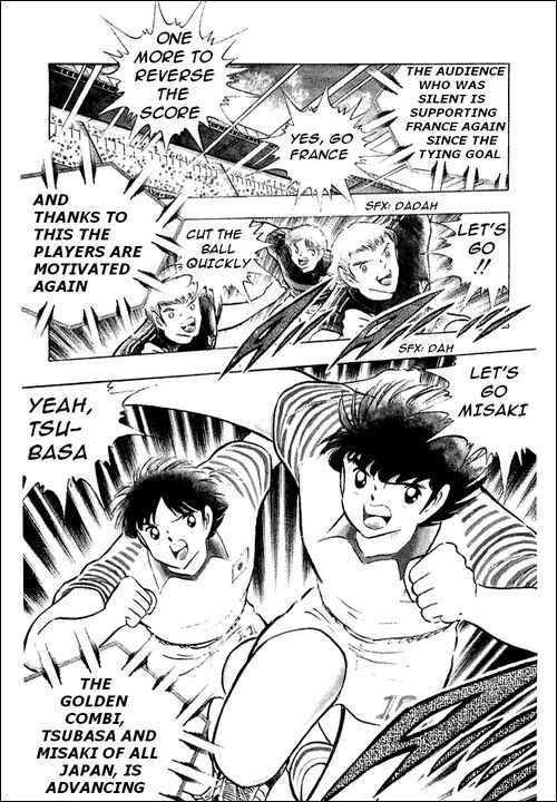 Captain Tsubasa, Chapter 99 image 011