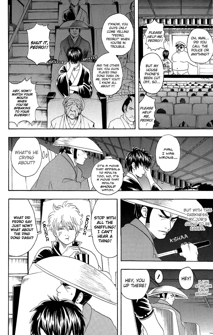 Gintama Chapter, 75 image 008