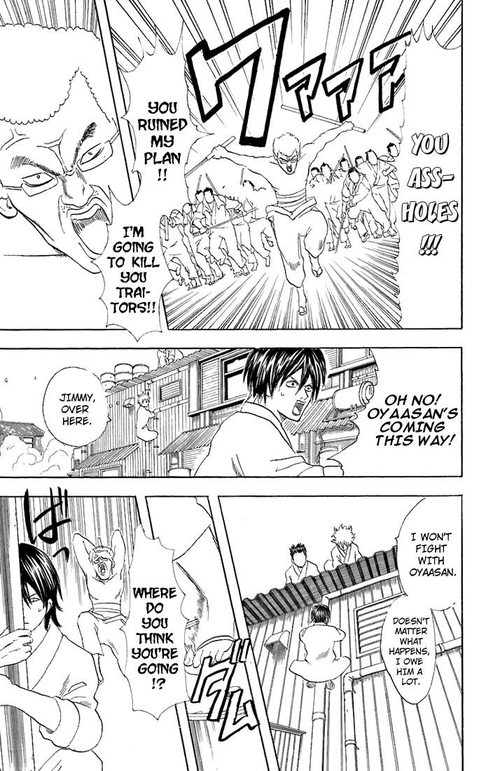 Gintama Chapter, 51 image 016