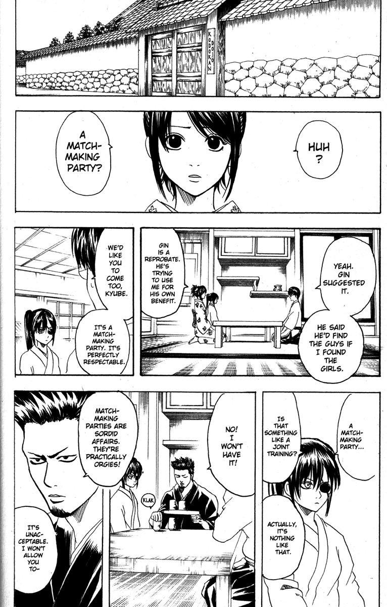 Gintama Chapter, 138 image 010