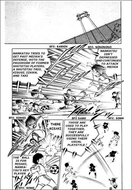 Captain Tsubasa, Chapter 20 image 027