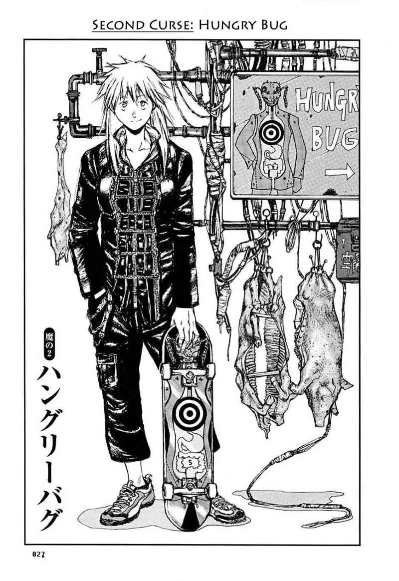 Dorohedoro, Chapter 2 image 001