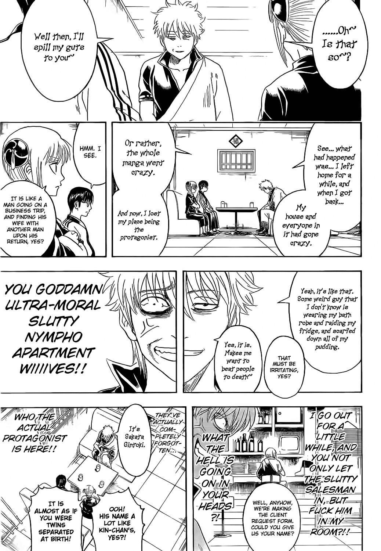 Gintama Chapter, 372 image 009