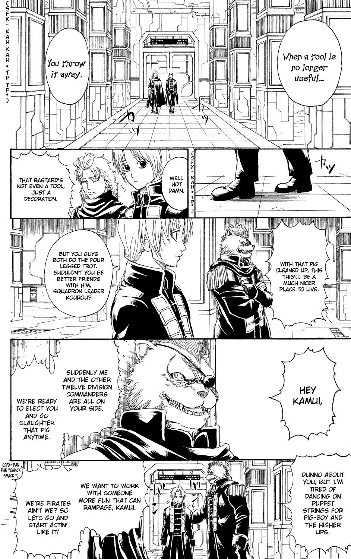 Gintama Chapter, 310 image 019