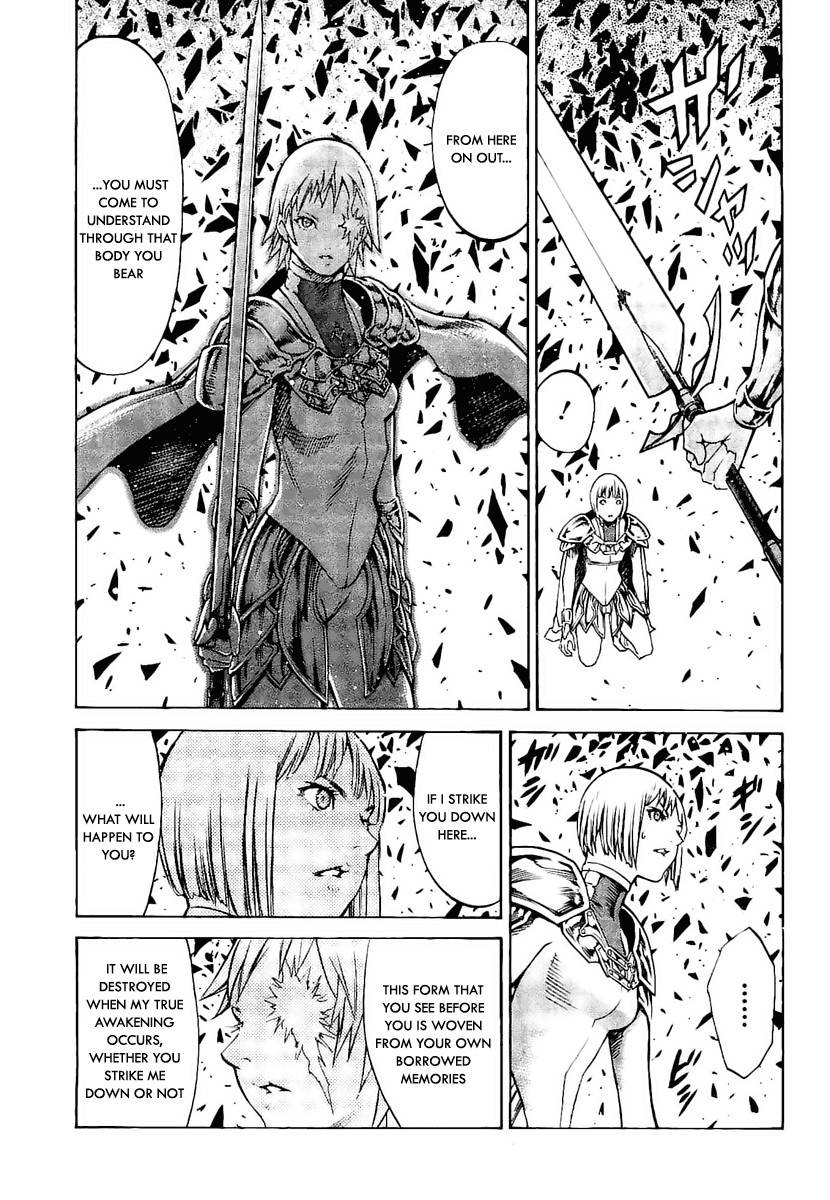 Claymore, Chapter 92 image 015