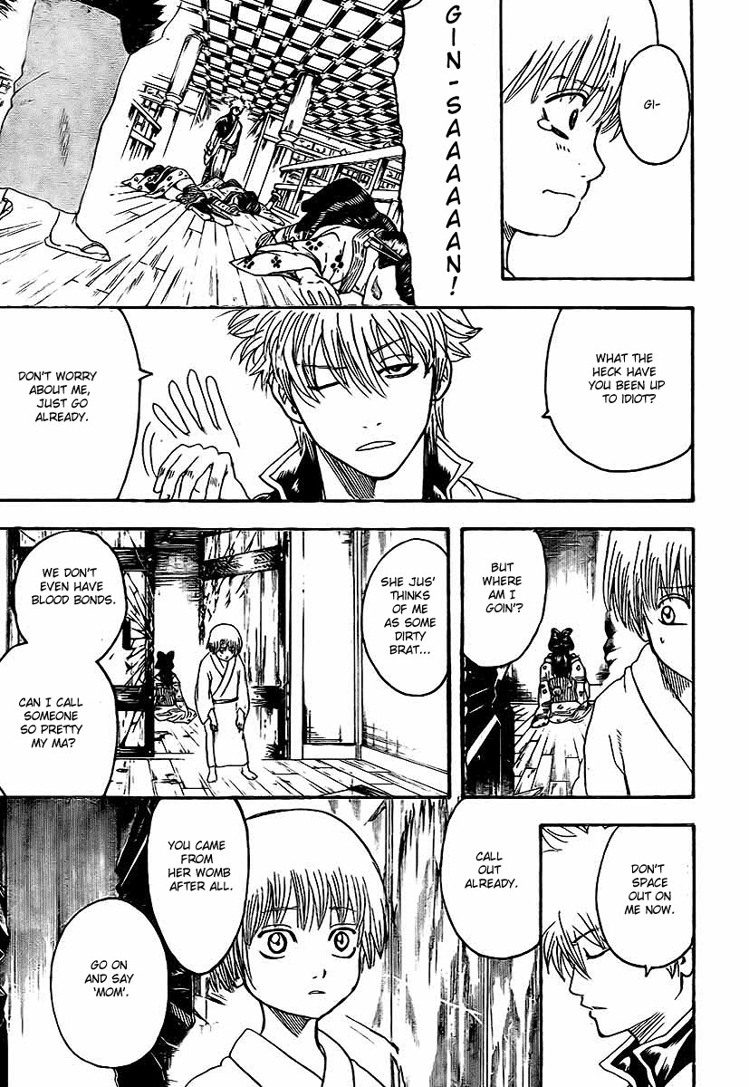 Gintama Chapter, 221 image 005