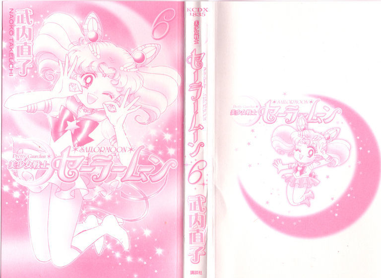 Sailor Moon, Cahpter 27 image 075