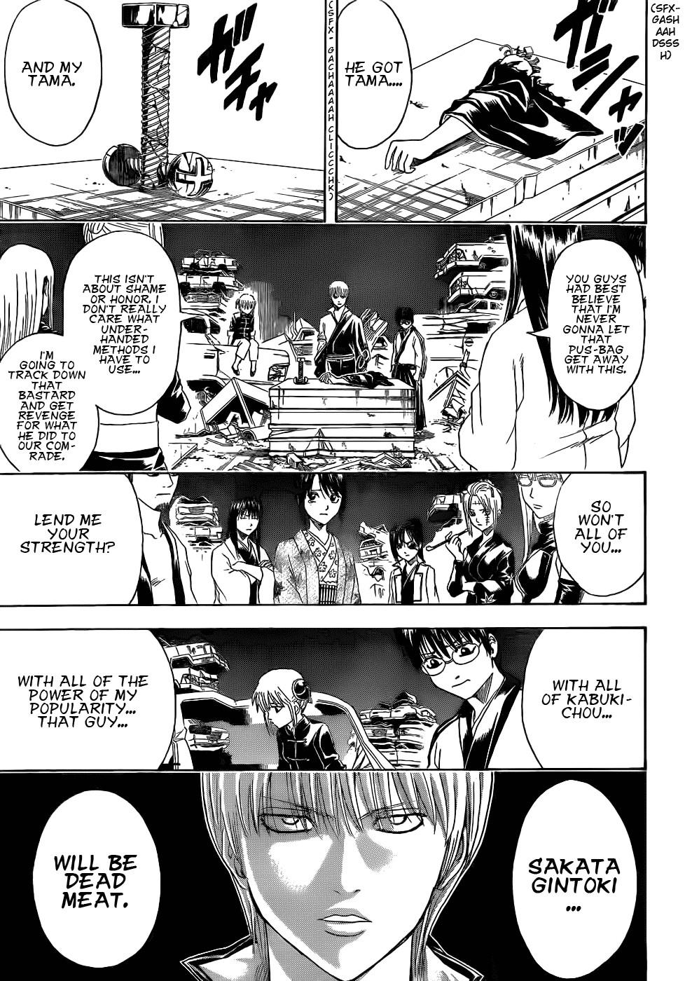 Gintama Chapter, 376 image 004