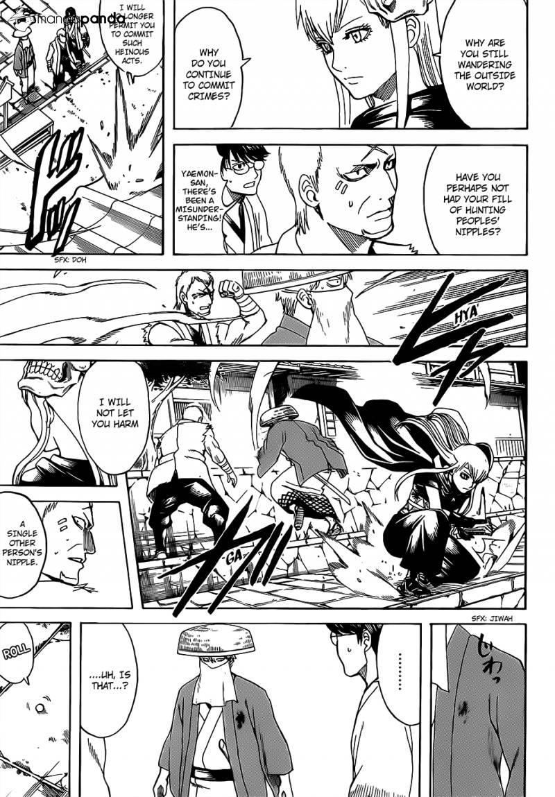Gintama Chapter, 688 image 005