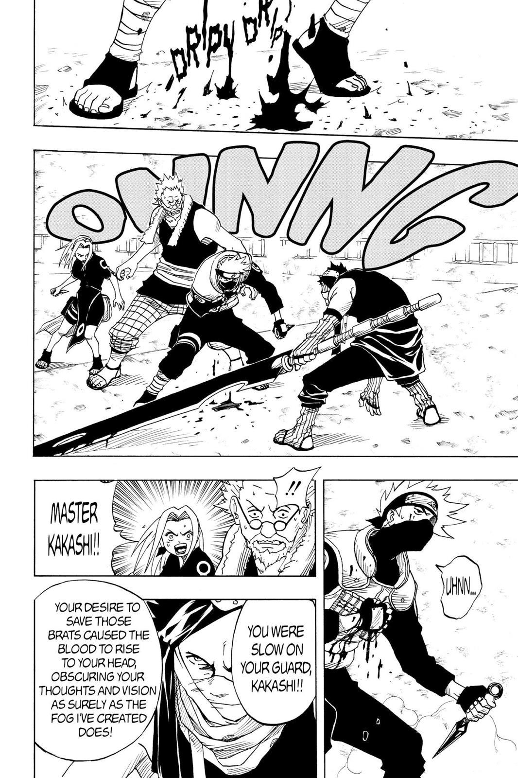 Naruto, Chapter 27 image 006