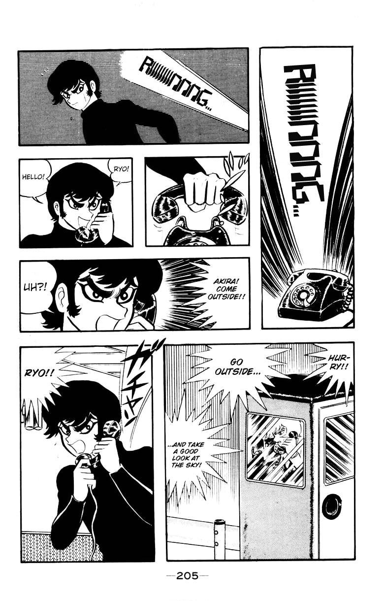 Devilman, Chapter 3 image 198