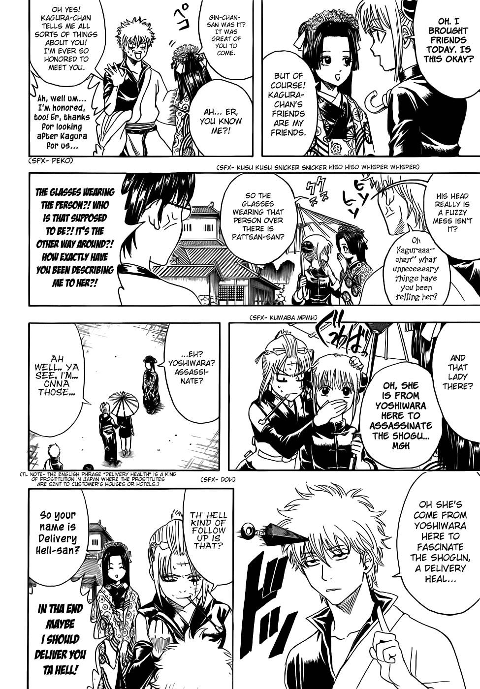Gintama Chapter, 387 image 008