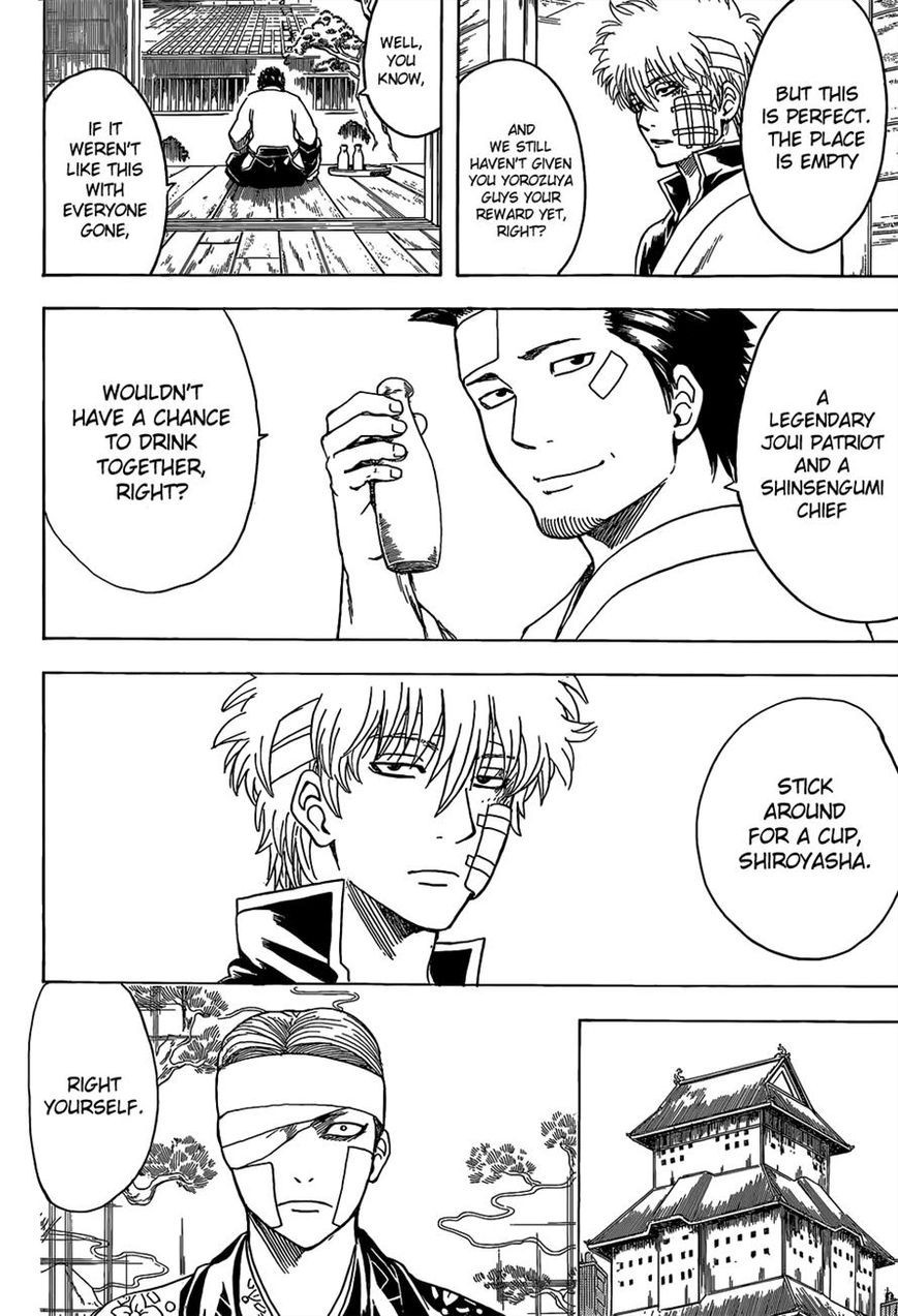 Gintama Chapter, 525 image 013