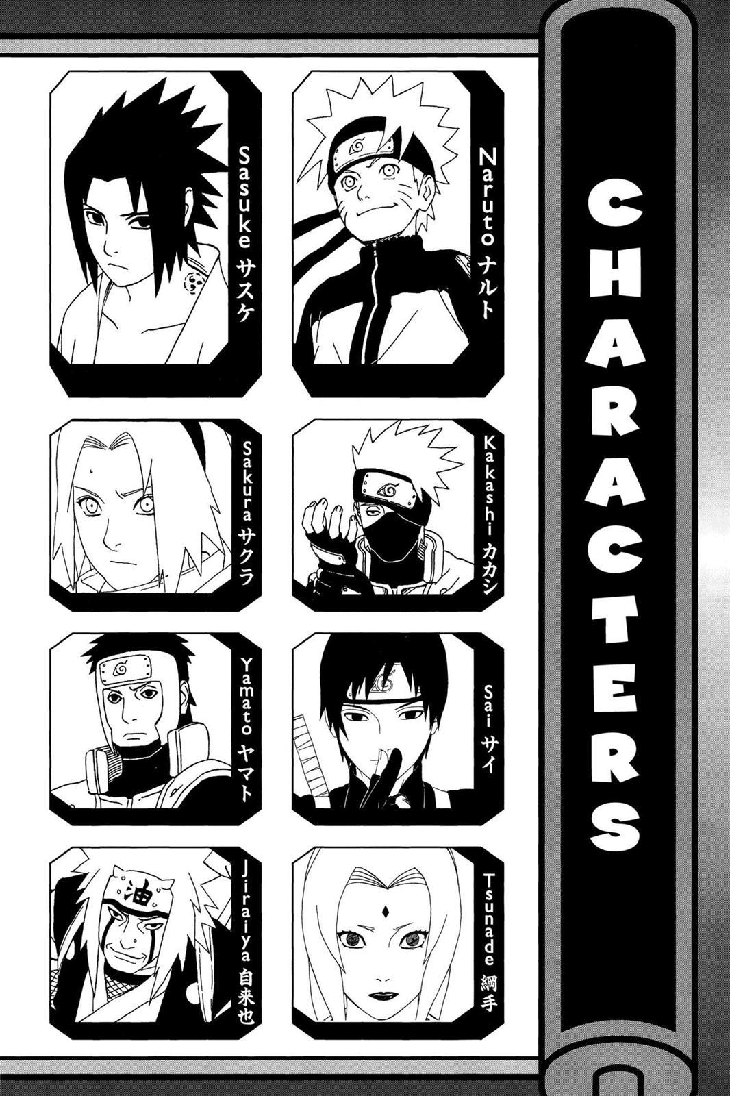 Naruto, Chapter 484 image 005
