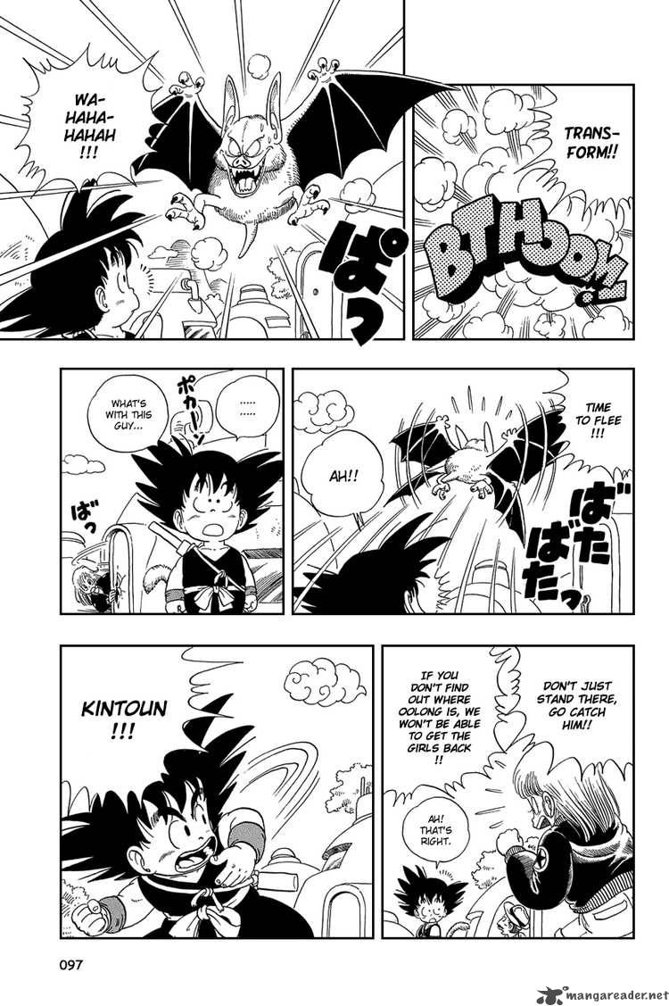 Dragon Ball, Chapter 6 image 008