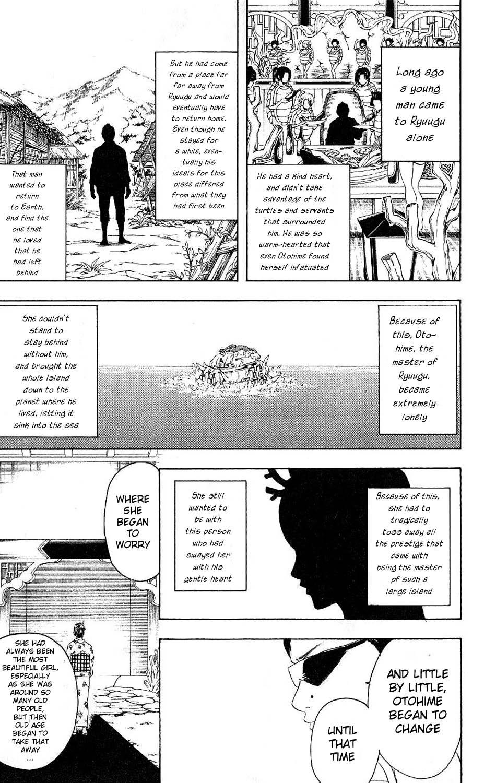 Gintama Chapter, 177 image 017