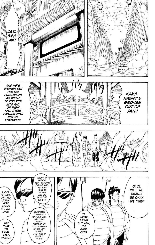 Gintama Chapter, 177 image 013