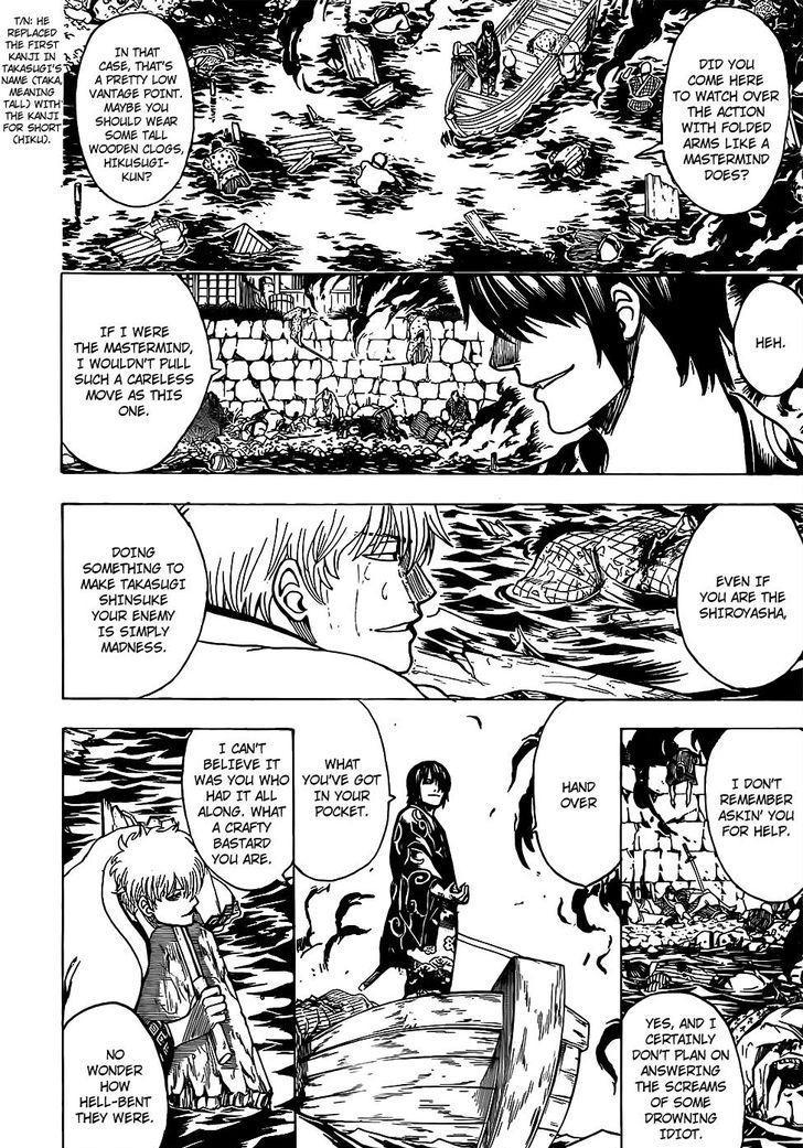 Gintama Chapter, 677 image 010