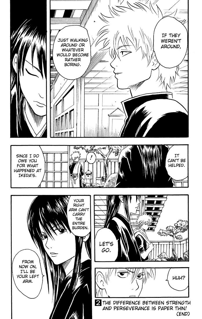 Gintama Chapter, 13 image 019