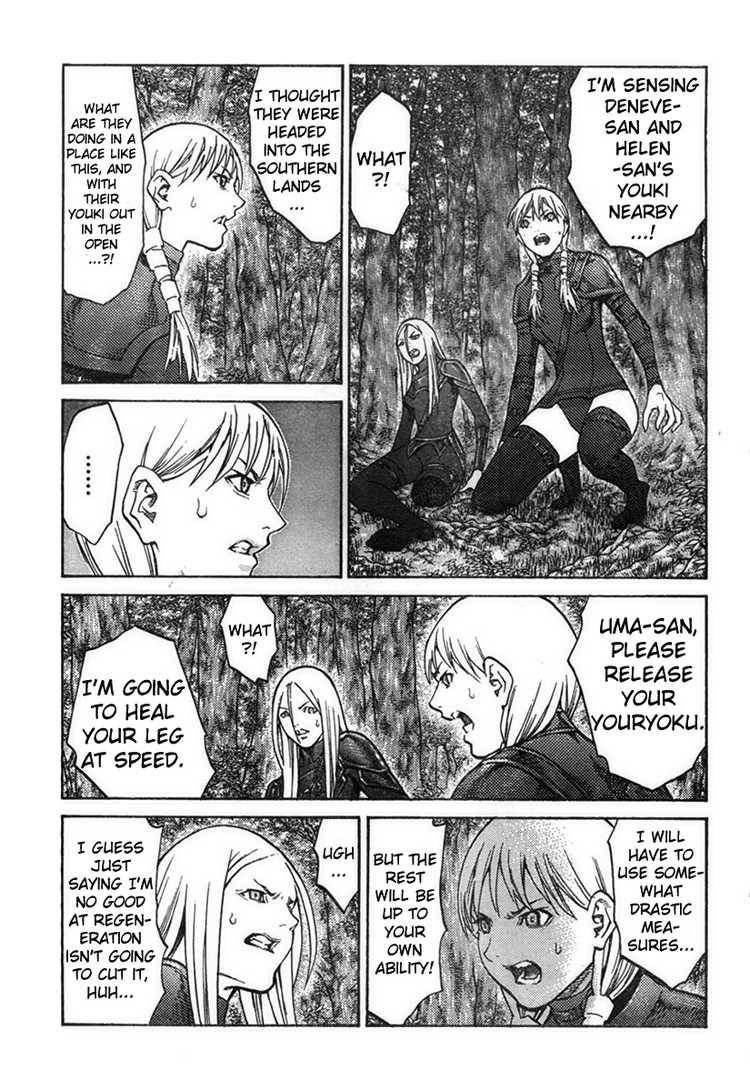 Claymore, Chapter 93 image 006
