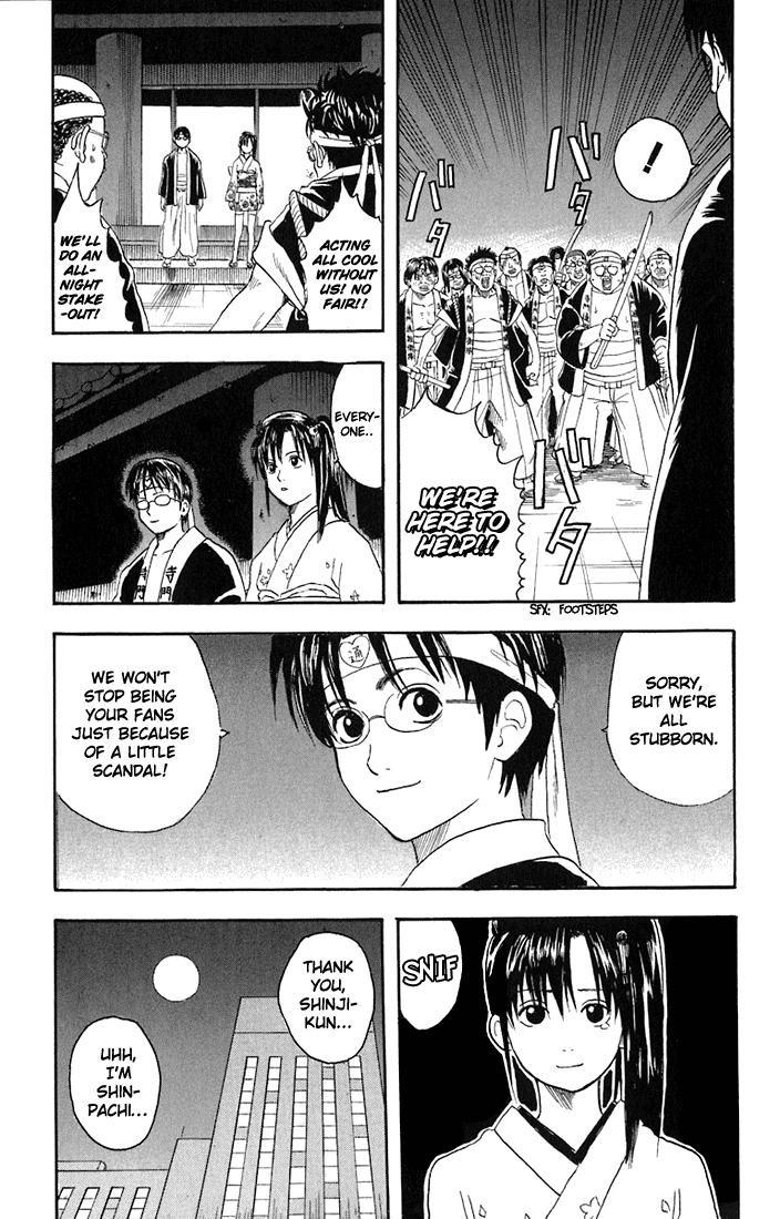 Gintama Chapter, 19 image 017