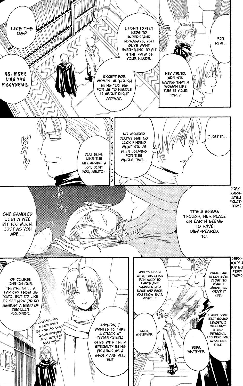 Gintama Chapter, 310 image 012
