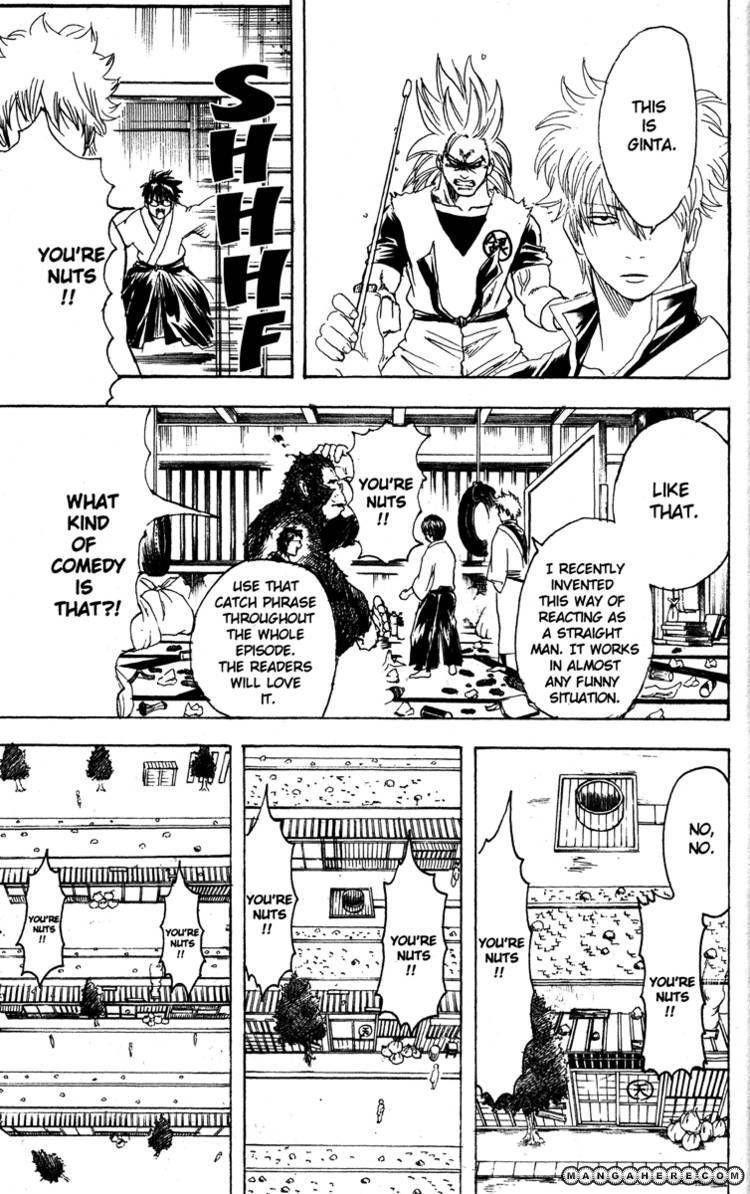 Gintama Chapter, 169 image 017