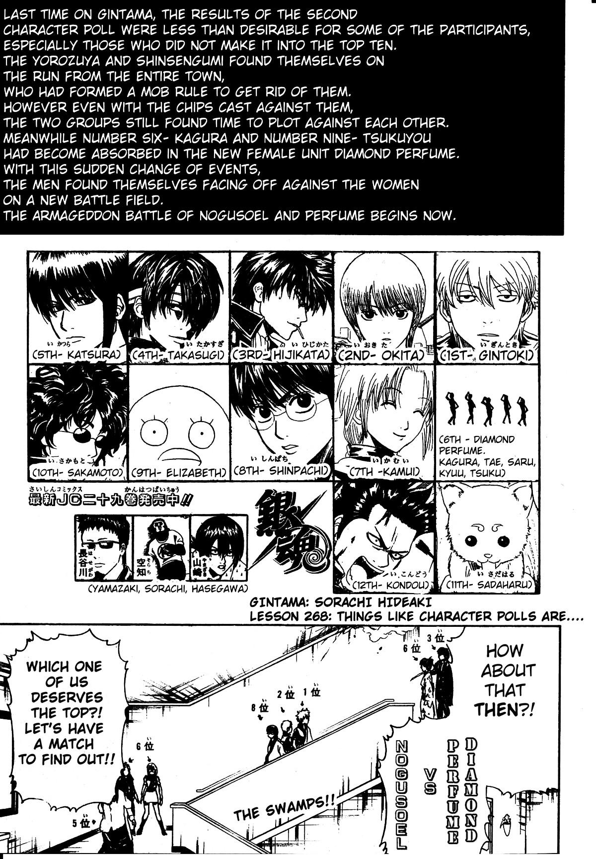 Gintama Chapter, 268 image 002