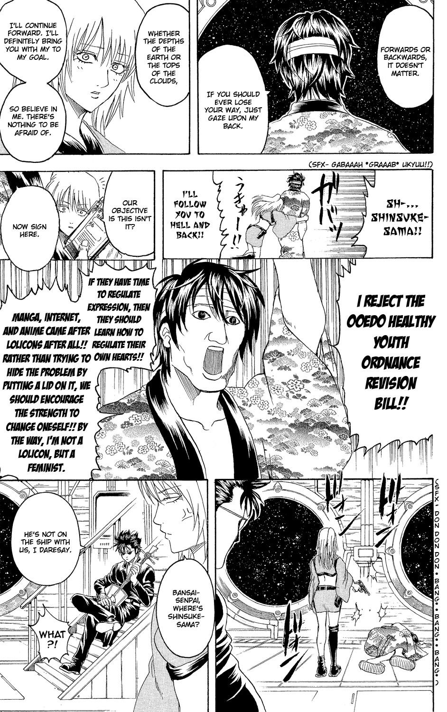 Gintama Chapter, 310 image 022