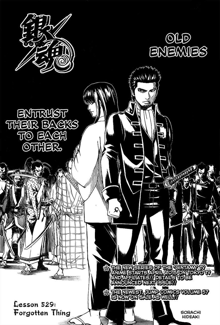 Gintama Chapter, 529 image 003