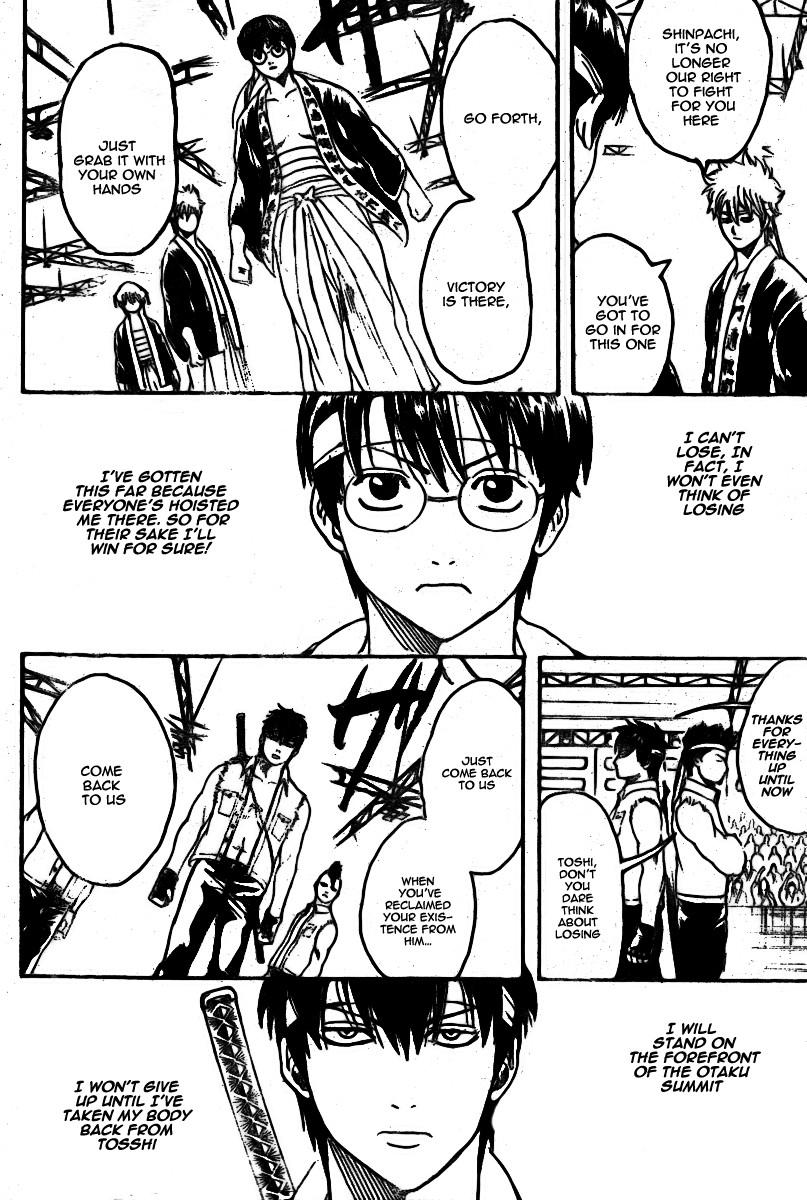 Gintama Chapter, 244 image 004