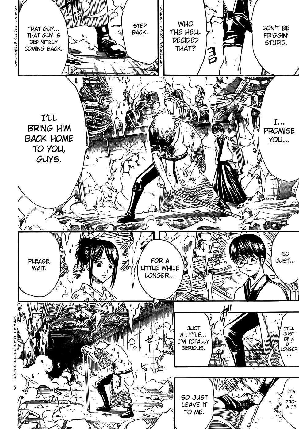 Gintama Chapter, 408 image 006