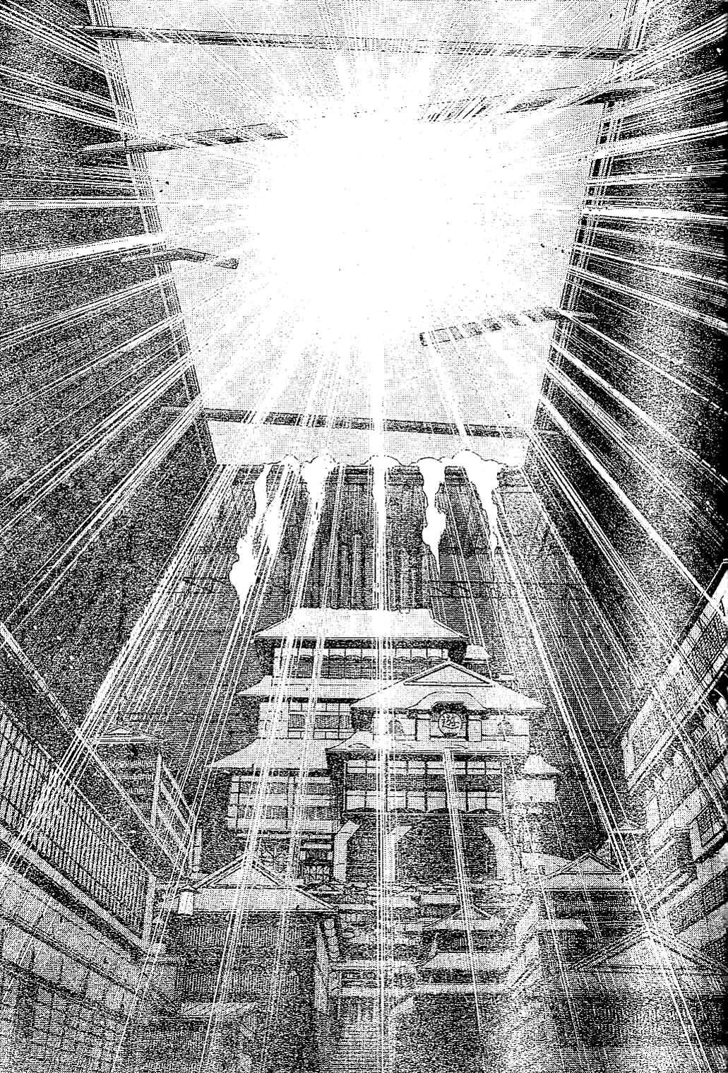Gintama Chapter, 226 image 005