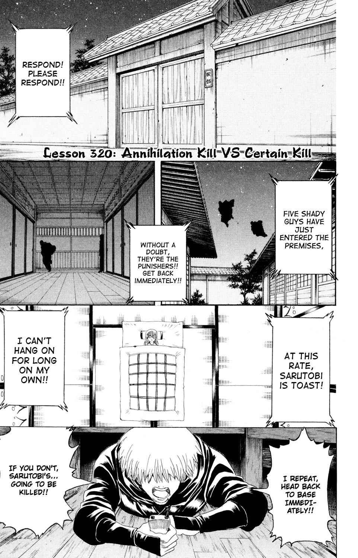 Gintama Chapter, 320 image 001