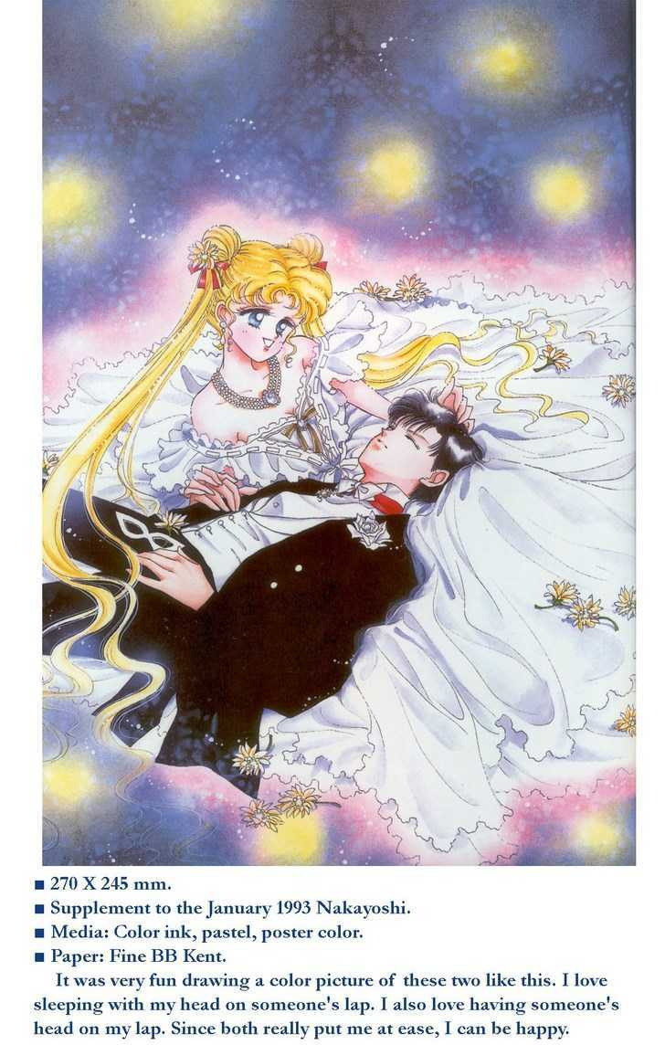 Sailor Moon, Cahpter 1 image 040