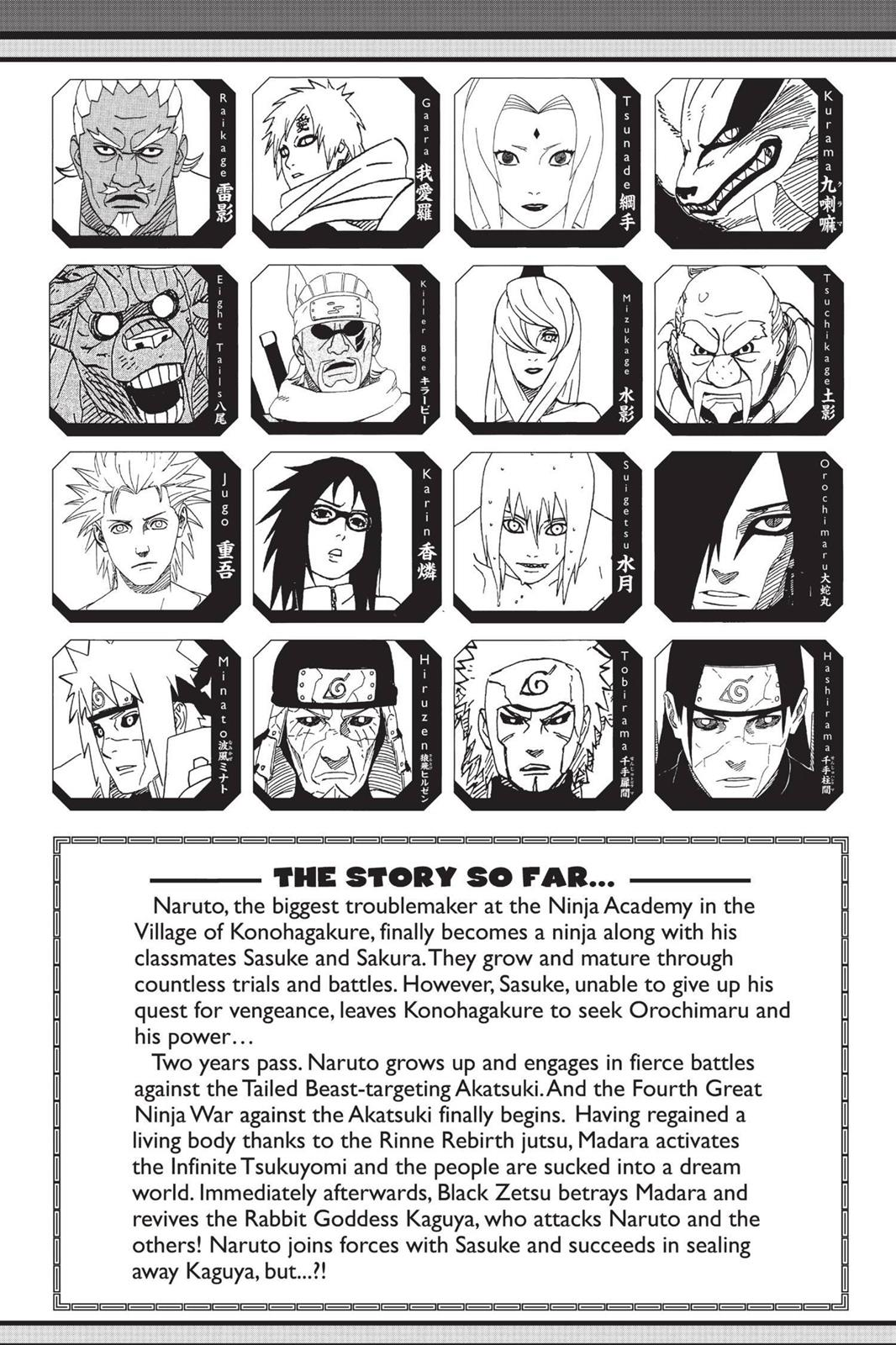Naruto, Chapter 691 image 006