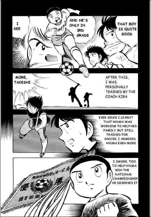 Captain Tsubasa, Chapter 28 image 043