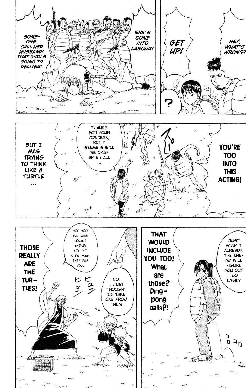 Gintama Chapter, 177 image 014