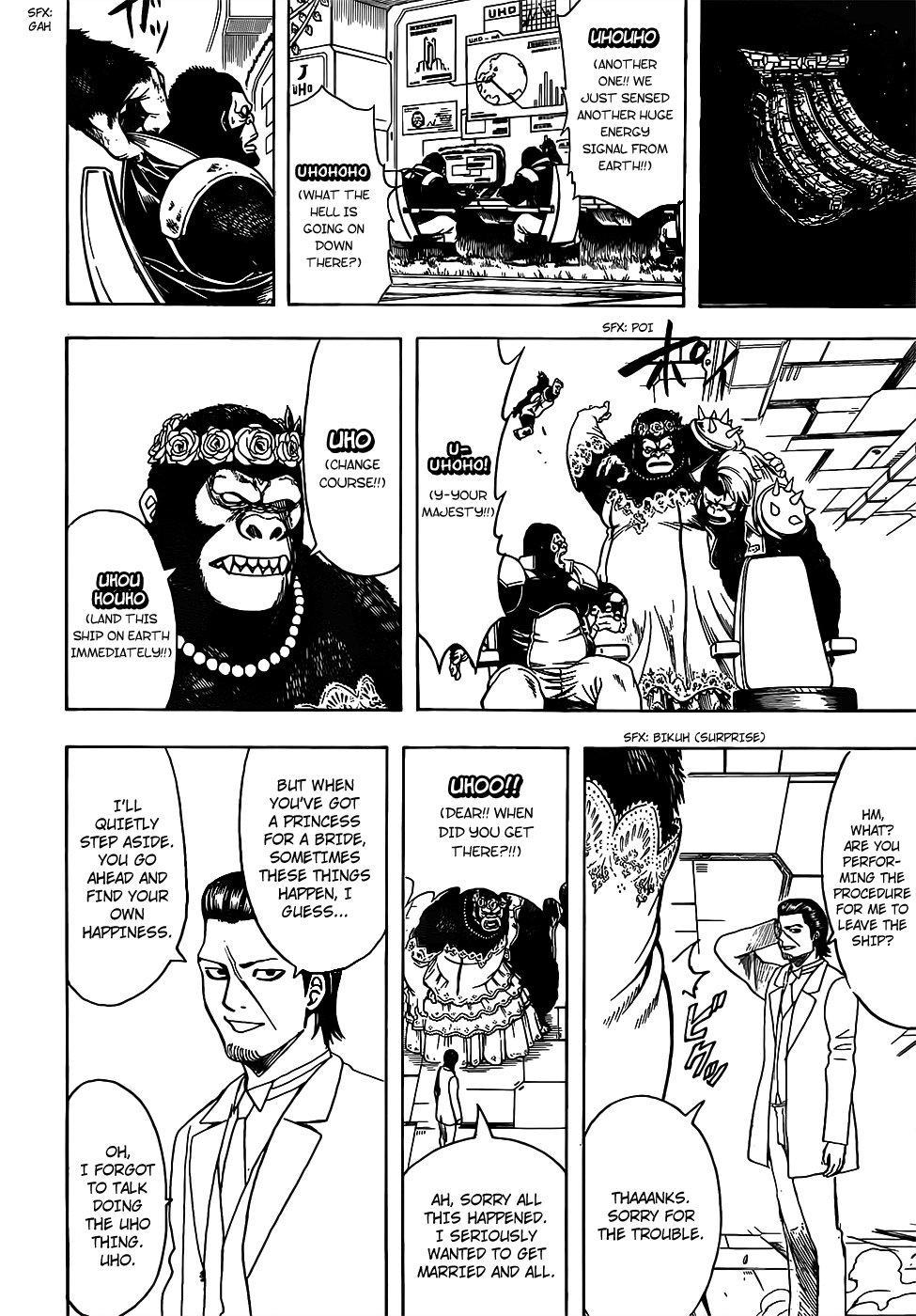 Gintama Chapter, 694 image 016