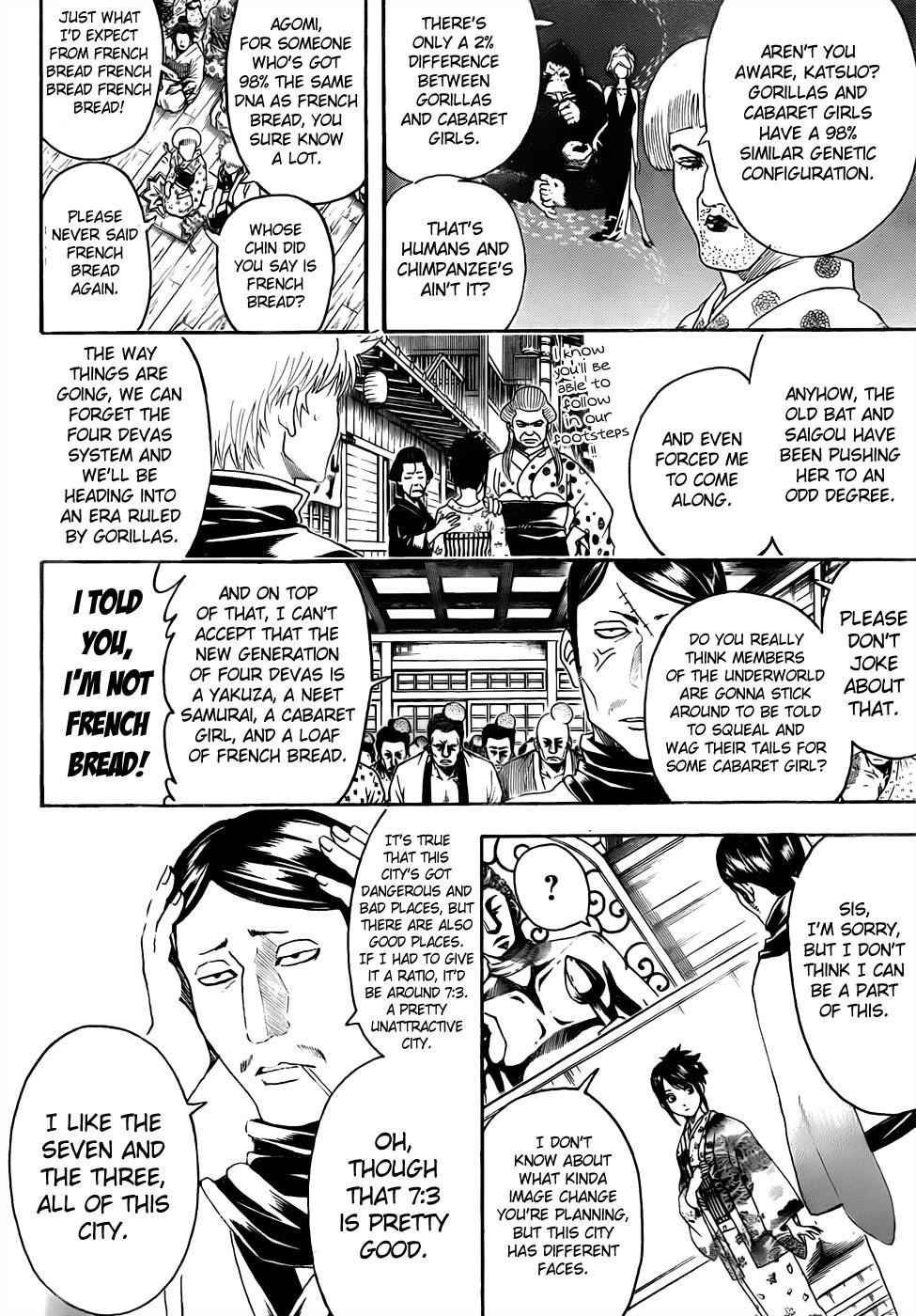 Gintama Chapter, 436 image 008