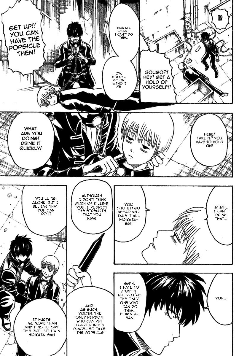 Gintama Chapter, 235 image 007