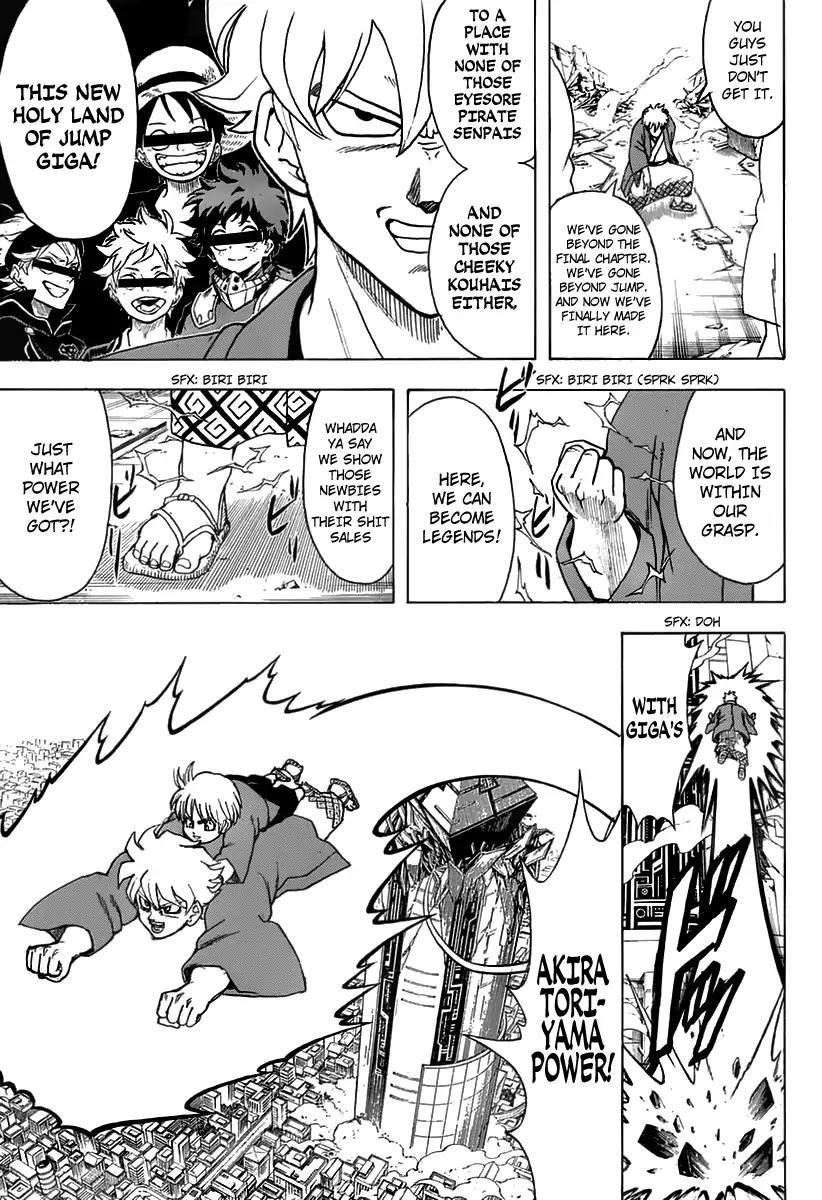 Gintama Chapter, 699 image 007